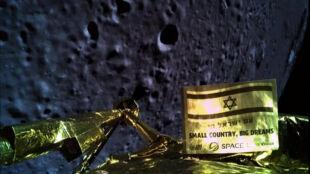 Nieudane lądowanie na Księżycu. Pojawiły się problemy techniczne